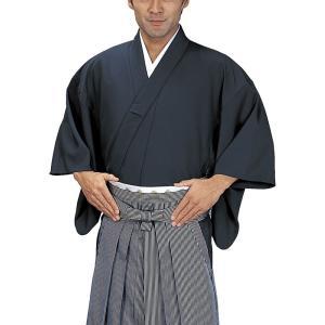 袴下着物 男性 女性 袴用着物 成人式 卒業式 祭り 踊り 手古舞 太鼓 袴下着物 L 濃紺|kameya