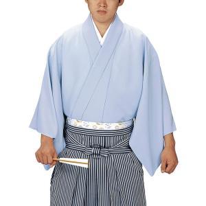 袴下着物 男性 女性 袴用着物 成人式 卒業式 祭り 踊り 手古舞 太鼓 袴下着物 L 薄水色|kameya