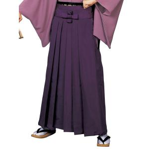 無地袴(紫・うまのり型) 踊り 舞台 ステージ 式典 成人式用はかま 日舞・詩吟・能楽の舞台衣装用の袴 [日本製]|kameya