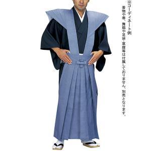 裃 かみしも 節分 豆まき 綿 藍 極細鮫小紋 肩衣 袴 時代劇 武者行列 ステージ用の裃|kameya