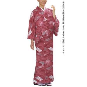 女物仕立上り二部式着物(袷・苺色・変り菱・笹) 伊達衿付洗えるセパレート着物 2部式和装上下 カジュアル和服 旅館 和食店用制服 おもてなし和装|kameya