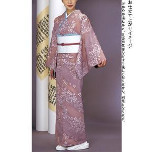 小紋 着物 反物 レディース ちりめん 踊り 舞台 シック 小紋 洗える着物 オールドローズ 桜|kameya