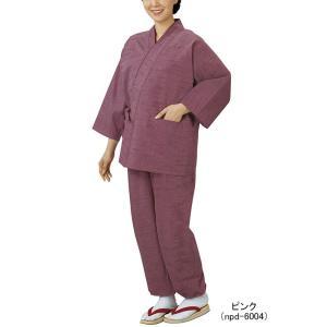 紬作務衣(女性用) 高品位実用さむえ リラックスウエア 遊び着 部屋着 作業着 制服用カジュアル和装 [全4色] kameya