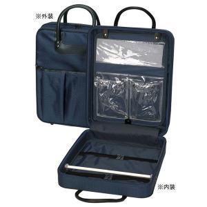 着物バッグ 和装バッグ 衣裳鞄 衣装バッグ 着物鞄 和装かばん 高級 紺|kameya