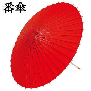 番傘 舞踊傘 踊り傘 紙傘 紙舞傘 歌舞伎 日本舞踊 踊り 小道具 舞傘 和傘 番傘 赤|kameya