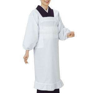 割烹着 かっぽう着 和風 和装 エプロン 着物 和服 華道 茶道 割烹着  ロング 白|kameya