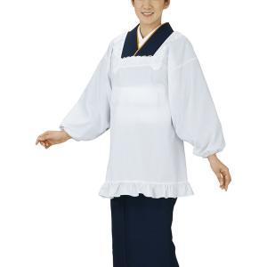 割烹着 かっぽう着 和風 和装 エプロン 着物 和服 華道 茶道 割烹着  ショート 白|kameya