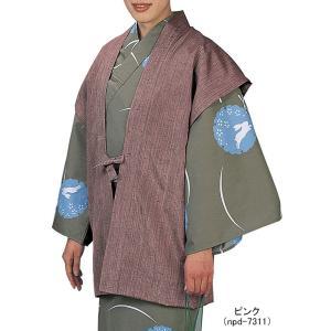 茶羽織 袖なし ちゃばおり ノスタルジー メンズ レディース 旅館 ホテル 洗える着物 全5色|kameya