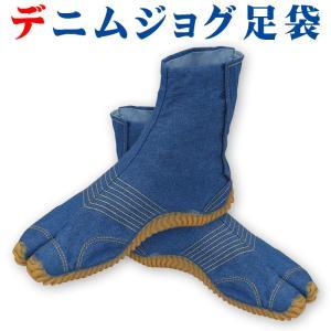 祭りジョグ足袋(デニム・ブルー・6枚コハゼ) まつり用カラー足袋 神社 神輿 山車 市民祭り用地下足袋 色足袋 祭り用品|kameya