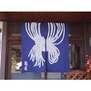 セミオーダー暖簾(※納期約45日/のれんへの名入れ)|kameya