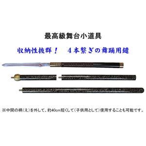 槍 やり 舞踊刀 日本舞踊 歌舞伎 小道具 踊り 舞台 槍 198cm|kameya