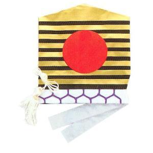 三番叟 烏帽子 さんばそう えぼし 式三番 能楽 祭り 小道具 三番叟烏帽子|kameya