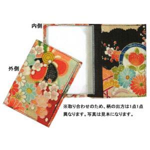 カード入れ カードケース 和風 レトロ カードホルダー 敬老の日 母 父の日 ギフト|kameya