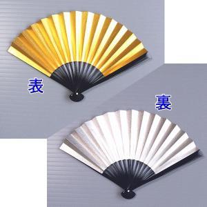 金銀祝儀扇 末広(長さ18cm・すえひろ) 留袖の必需品 末広がり扇子 化粧箱付き|kameya