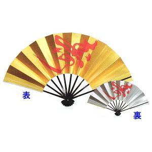 舞扇子(長さ29cm・金銀寿) 日本舞踊扇子 踊り扇子 踊り小道具 舞扇 化粧箱付き舞踊扇|kameya