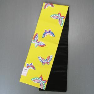 昼夜帯(幅30cm×長さ400cm・黄地に蝶) 踊り帯 日本舞踊 歌舞伎 舞台 ステージ用帯 着物 和装 成人式帯 舞子 引きずり着物用帯 kameya