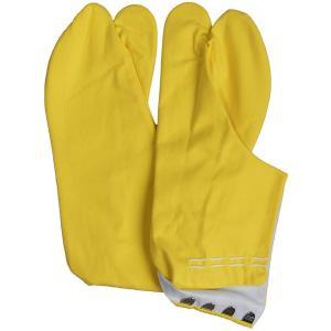 カラー足袋(黄/白布底) 舞踊カラー足袋 踊り足袋 色足袋 着物 和装足袋 舞台 ステージ足袋|kameya