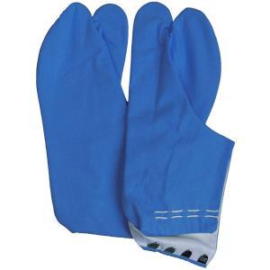 足袋 たび メンズ レディース 青 底白 舞踊足袋 踊り足袋 4枚鞐 着物 カラー足袋 nmd-5861 kameya