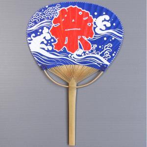竹製祭うちわ(全長37cm×幅25cm・紺地に「祭」) 祭り/盆踊り/イベント用団扇 祭小物 まつり用品|kameya