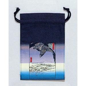 巾着 袋 バッグ ポーチ きんちゃく 祭り 巾着袋 浮世絵 ファスナー 広重|kameya