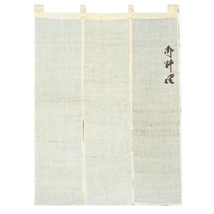 のれん 暖簾 おしゃれ 和風 ロング お誂え 麻 夏用 のれん 90×120cm 名入れ|kameya