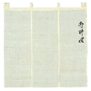 のれん 暖簾 おしゃれ 和風 お誂え 麻 夏用 のれん 90×90cm 名入れ|kameya