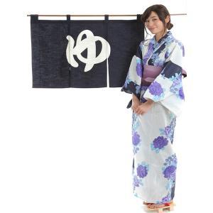 男ゆのれん(幅90cm×丈60cm・紺/防炎加工済み) 湯暖簾 浴室用湯のれん|kameya