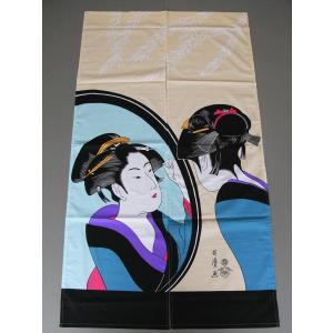 のれん 暖簾 おしゃれ 和風 ロング 歌麿 鏡美人 浮世絵のれん 85×150cm 姿見七人化粧|kameya