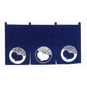 カウンター暖簾(幅85cm×丈45cm・蕪) ドアのれん ショート丈暖簾|kameya