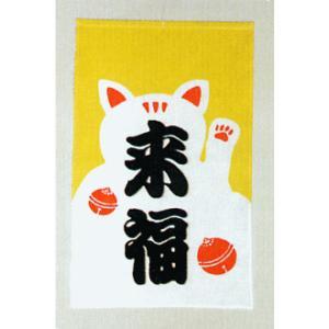 招布(幅22cm×丈36cm・来福) ミニのぼり おめでたい絵柄の縁起幟旗|kameya