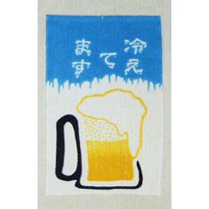招布(幅22cm×丈36cm・冷えてます) ミニのぼり おめでたい絵柄の縁起幟旗|kameya