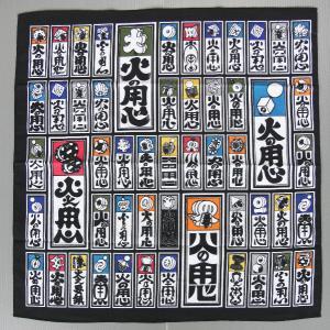 バンダナ ハンカチ スカーフ ポケットはんかち 和風バンダナ 火の用心|kameya