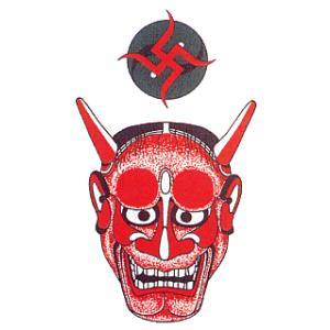 ペーパー タトゥー 刺青 シール 入れ墨 ボディ ペイント 般若 10×17cm 祭り用品|kameya