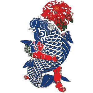 ペーパー タトゥー 刺青 シール 入れ墨 ボディ ペイント 大 鯉と金太郎 20×35cm 祭り用品 kz|kameya