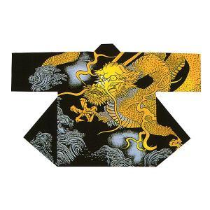 祭り 半纏 法被 はっぴ メンズ レディース 袢天 祭半纏 半天 本染め 黒 昇り龍 kameya