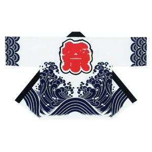 祭り 半纏 法被 はっぴ メンズ レディース 袢天 祭半纏 半天 本染め 腰柄 kameya