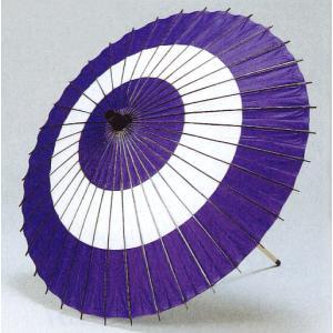 紙舞傘(直径80cm×柄の長さ79cm・紫・蛇の目傘) 舞踊傘 踊り傘 舞台用舞傘 ステージ用紙傘 日舞・歌舞伎用傘 舞踊小道具 和傘 kameya