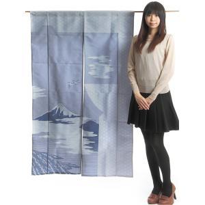 のれん 和風 おしゃれ 暖簾 間仕切り きものれん ロング 87×150cm 富士山|kameya