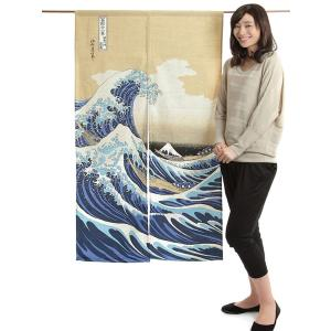 のれん 暖簾 おしゃれ 和風 ロング 浮世絵のれん 85×150cm 神奈川沖浪裏|kameya