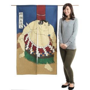 のれん 暖簾 おしゃれ 和風 ロング 浮世絵のれん 85×140cm 横綱土俵入り|kameya