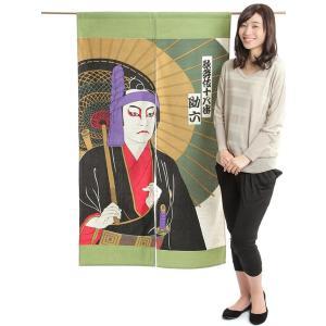 のれん 暖簾 おしゃれ 和風 ロング 浮世絵のれん 85×150cm 助六|kameya