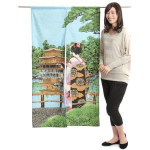 のれん 暖簾 おしゃれ 和風 ロング 浮世絵のれん 85×150cm 金閣寺舞妓|kameya