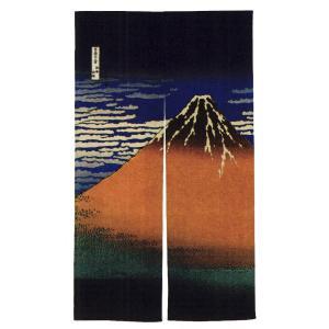 のれん 暖簾 おしゃれ 和風 ロング 浮世絵のれん 85×150cm 赤富士|kameya