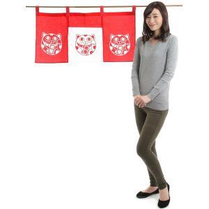 紅白のれん(幅90cm×丈45cm・招き猫) おめでたい絵柄の福暖簾 インテリア暖簾|kameya