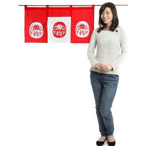紅白のれん(幅90cm×丈45cm・達磨) おめでたい絵柄の福暖簾 インテリア暖簾|kameya