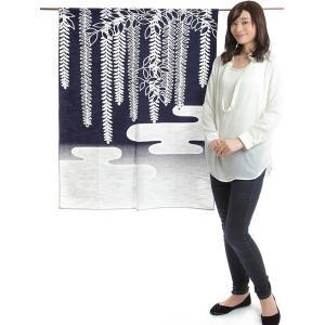 のれん 和風 おしゃれ 暖簾 間仕切り 綿紬のれん ロング 90×120cm 紺 藤|kameya