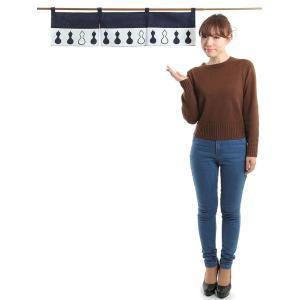 【在庫限り】カウンター用暖簾(幅85cm×丈20cm・紺/瓢箪) ドアのれん ショート丈暖簾|kameya