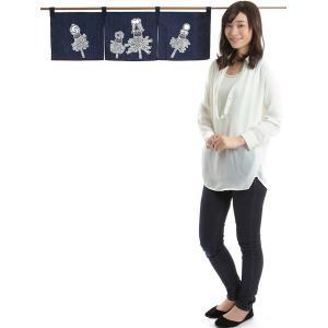 カウンター暖簾(幅85cm×丈25cm・纏) ドアのれん ショート丈暖簾|kameya