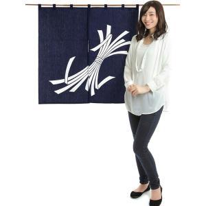 暖簾(幅85cm×丈90cm・間仕切り用・束ね熨斗) 間仕切りのれん ブラインド暖簾|kameya