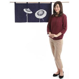 カウンター暖簾(幅85cm×丈45cm・蛇の目傘) ドアのれん ショート丈暖簾|kameya